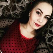 Nata2514's Profile Photo