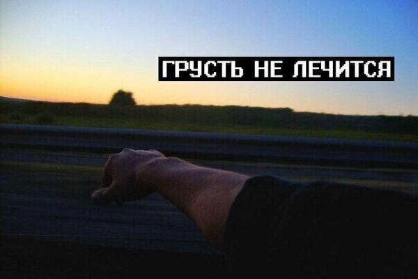 Masha666__'s Profile Photo