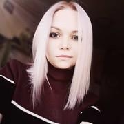 ledywhite's Profile Photo