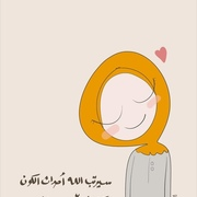 mariambadrshafaa8's Profile Photo