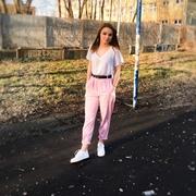 Pyszolina's Profile Photo