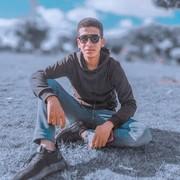 haniahmed8301's Profile Photo