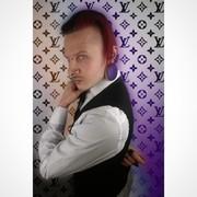 CidraxTheNuklearCyberFraktion's Profile Photo