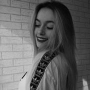 NataliaSzynal's Profile Photo