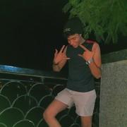 Ahmedx21hazem's Profile Photo