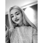 Albinaabdulaeva052's Profile Photo
