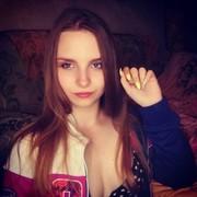 nastyastories7's Profile Photo