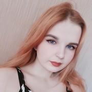 Natusik99999's Profile Photo