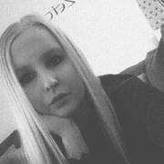 Nessyyy1995's Profile Photo