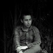 DennisAlexanderAguinsacaCaraguay's Profile Photo