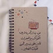 nashwaali1851's Profile Photo