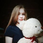 VeronikaLakeeva's Profile Photo
