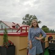 GalyaKozlova's Profile Photo