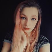 WiktoriaPyk647's Profile Photo