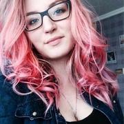 AniaSmirnova's Profile Photo