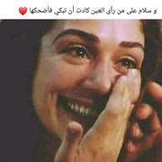 sahar_sabry's Profile Photo