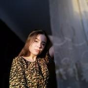 ekaterinapavlova6825's Profile Photo