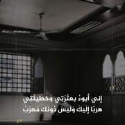 hadeel_alzoubu's Profile Photo