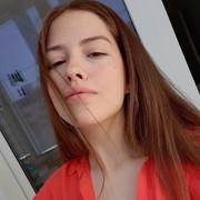 ViktoriaBanana14's Profile Photo