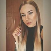 kornatowskaaleksandra97's Profile Photo