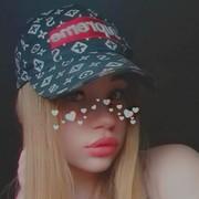 vcebabykakbabyaayboginayivce's Profile Photo