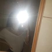 perelka058's Profile Photo