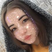 IrinaKorotkova09876's Profile Photo