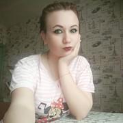 alina2001lawrinowisch's Profile Photo