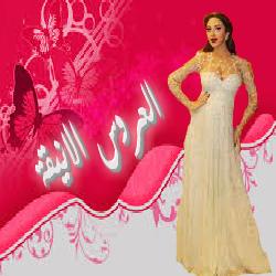 zfat_alaros's Profile Photo