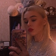 aizmaylova19's Profile Photo
