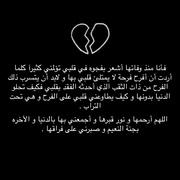 marawi_775's Profile Photo