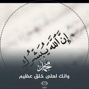 shroukadel6's Profile Photo