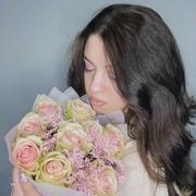 val_eria_97's Profile Photo