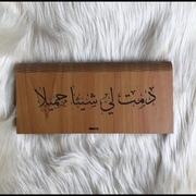 YasminKamal688's Profile Photo