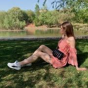 Juliafox1108's Profile Photo