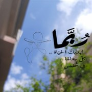 ola2mohammad's Profile Photo