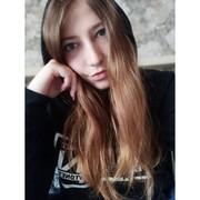 veronichkasmaill's Profile Photo
