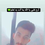 ahmedabusaid's Profile Photo