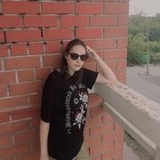Mugajminova's Profile Photo