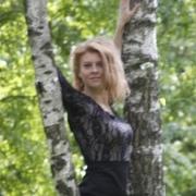 eangelika_esina27's Profile Photo