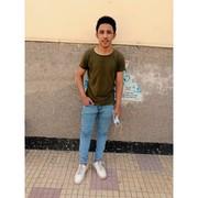 afraa131's Profile Photo