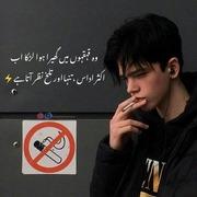 Saadi56958384's Profile Photo