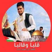 abdullahabusayf's Profile Photo