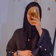 nisreenkbarahmeh's Profile Photo