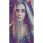 VanessaDemenev's Profile Photo