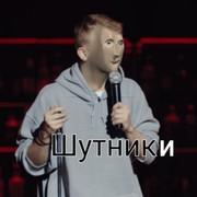 Nick_Gorky's Profile Photo