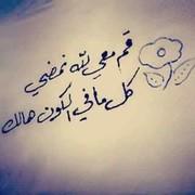 hagerramadan9688341's Profile Photo