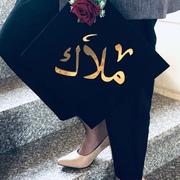 malakhanayesheh487's Profile Photo