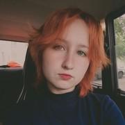EllyaNov's Profile Photo