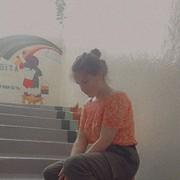 kolesnichenkoantonina7's Profile Photo